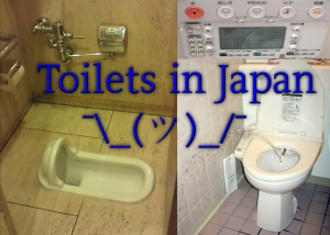 2015-01-17-toilets-togehter